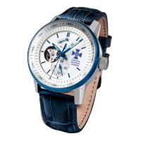 Наручные мужские часы с логотипом СБУ, тип 03