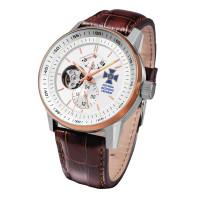 Наручные мужские часы с логотипом СБУ, тип 04