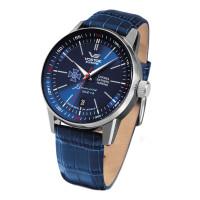 Наручные мужские часы с логотипом СБУ, тип 05