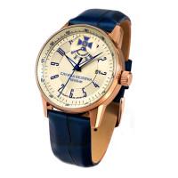 Наручные мужские часы с логотипом СБУ, тип 06