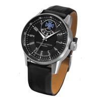 Наручные мужские часы с логотипом СБУ, тип 07