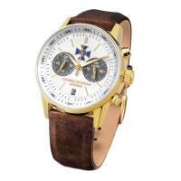 Наручные мужские часы с логотипом СБУ, тип 08